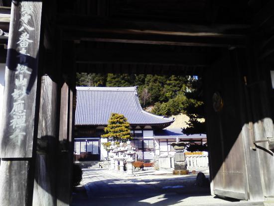 Myooji Temple