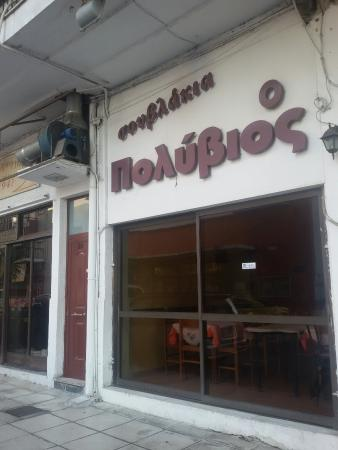 Polyvios, Piraeus