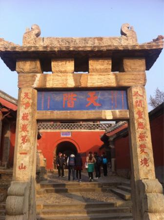 Tai'an, China: photo0.jpg