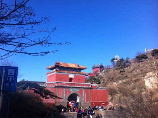 Tai'an, China: photo1.jpg