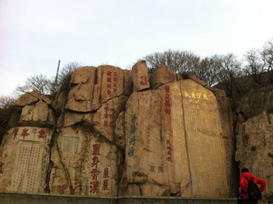 Tai'an, China: photo4.jpg