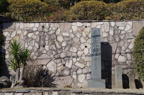 Nichiren Kesagake No Matsu Monument