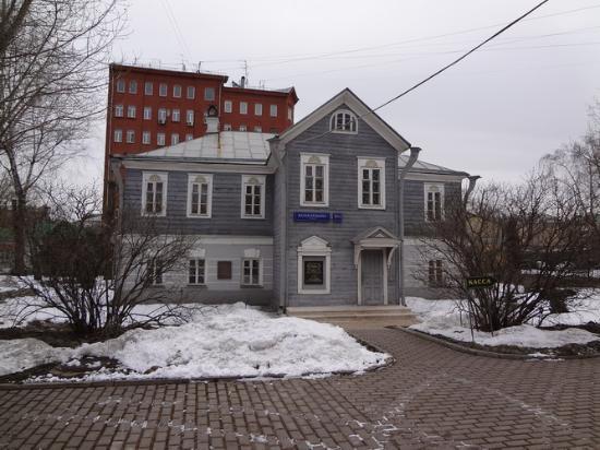 A. Ostrovskiy's House Museum