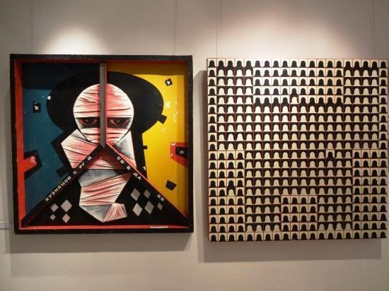 Sinara Art Gallery