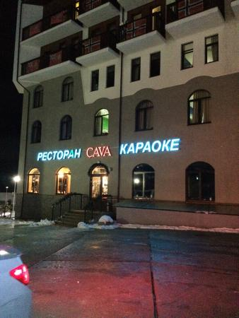 CAVA Cafe & Karaoke