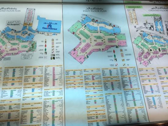 Directory Picture of AlRashid Mall Al Khobar TripAdvisor