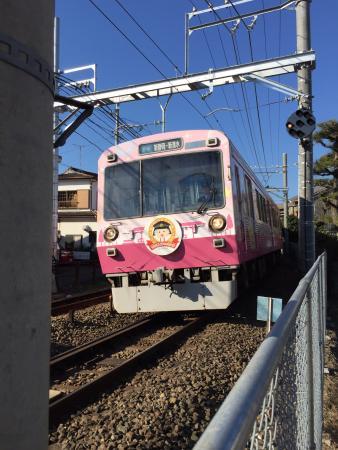 Shizuoka Railway