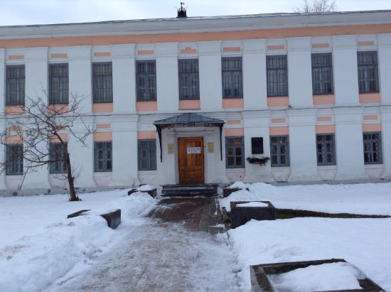 Shalamovsky House Regional Art Gallery