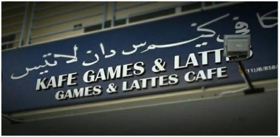 Games & Lattes: Board game cafe