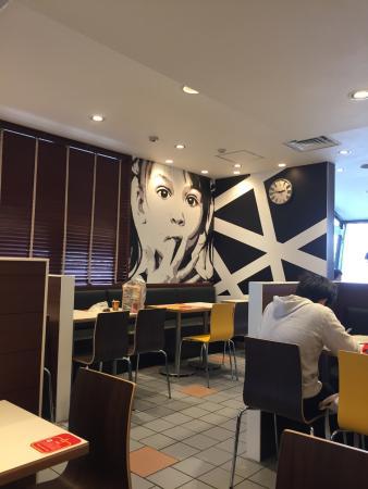 McDonald's Ginowan Bypass