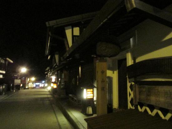 Kiso-machi, Japón: 資料館や神社もあります
