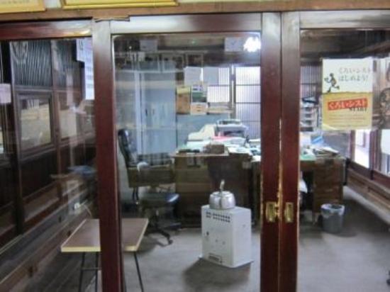 Kuroishi, ญี่ปุ่น: 情緒ある