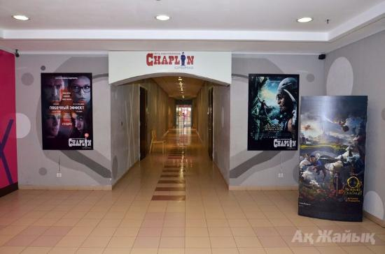Atyrau, Kasakhstan: Кинотеатр Чаплин Атырау
