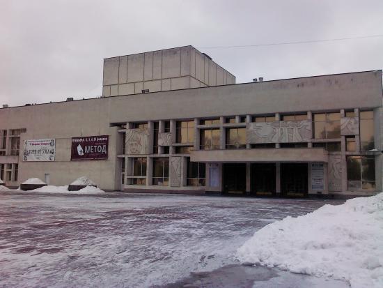 Vologda Badge of Honor State Drama Theatre