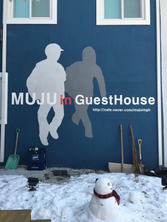 Muju In Guesthouse