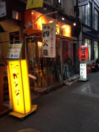 Shimonya Shinjuku