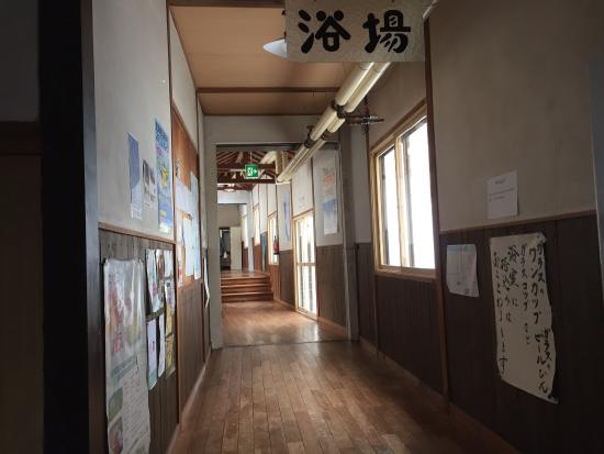 Rankoshi-cho, Japan: photo0.jpg