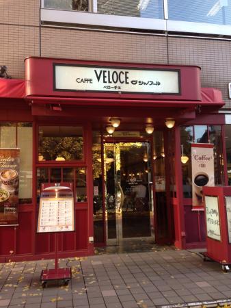 Cafe Veloce Shin Ochanomizu