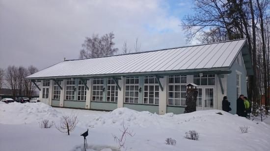 Серпухов, Россия: Загородный клуб 4 сезона