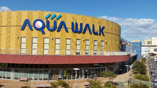 Aqua Walk Ogaki