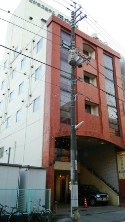 Hotel Town Nishikigawa: DSC_1240_large.jpg