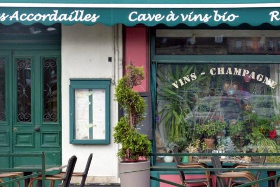 Compiègne, France : L'extérieur