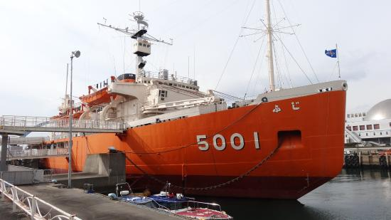 Antarctic Research Ship Fuji