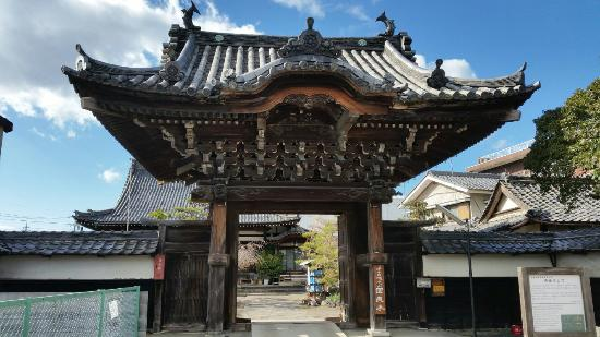 ‪Entsuji Temple Gate‬