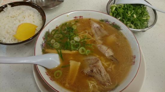 Ramen Meijin