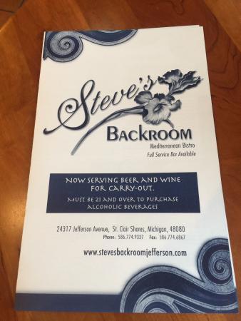 Steve's Back Room: photo3.jpg