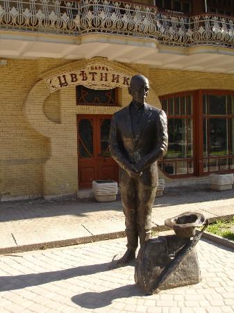 Monument to Kise Vorobyaninov