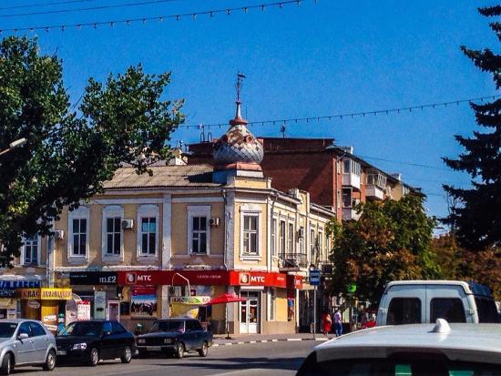 Kovaleva House