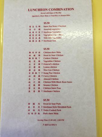 Carson City, Невада: Golden Dragon Chinese Restaurant