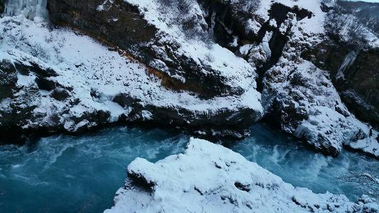 Husafell, Islandia: Hraunfossar