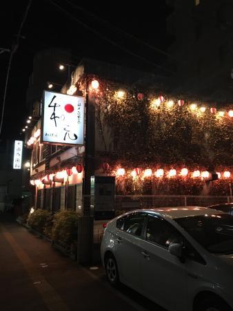 Omura, Japan: photo7.jpg