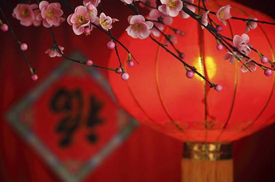 Cantonese & Peking