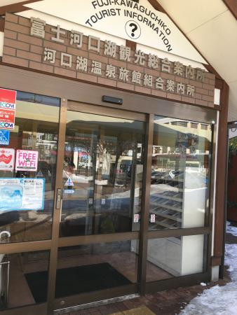 Fujikawaguchiko Tourist Information Center
