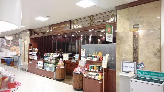Inoda Coffee Hiroshima