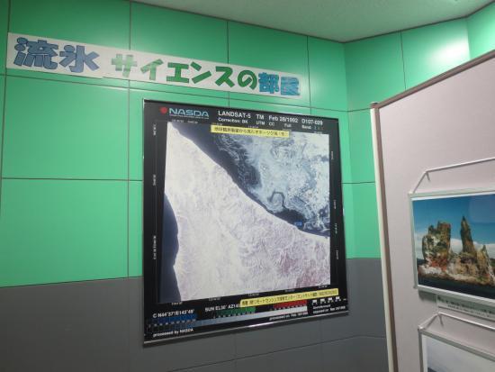 Monbetsu, Japão: 展示物コーナー