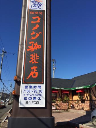 Echizen, Giappone: photo0.jpg