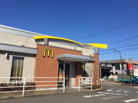 Sabae, Ιαπωνία: photo0.jpg