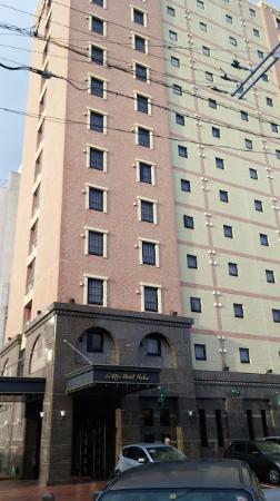Photo of GRG Hotel Naha