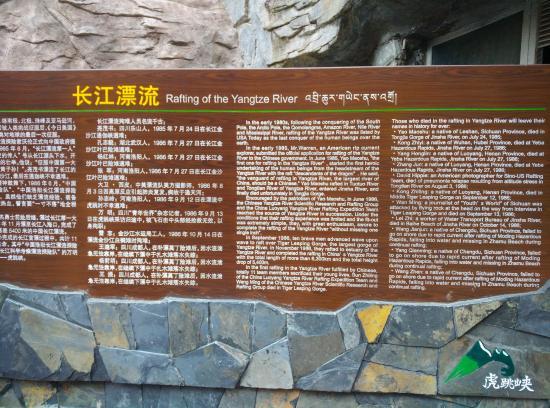 Condado de Shangri-La, China: Wanna go raft?