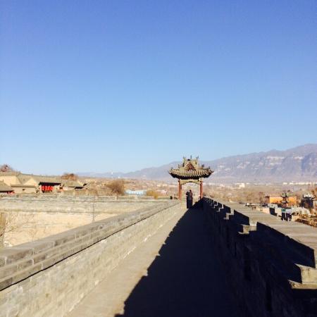 Lingshi County, Cina: grand design!