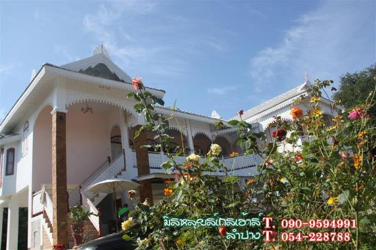 Ms Luis Guest House Lampang