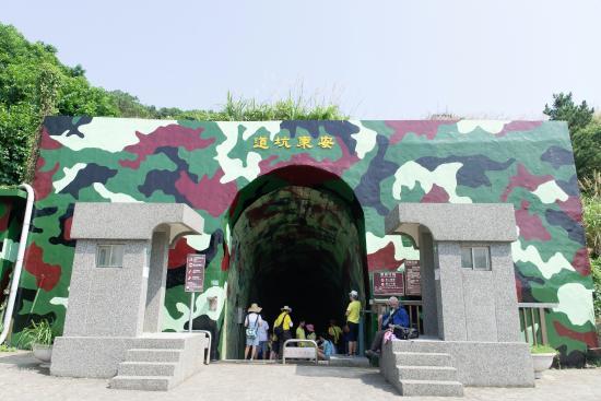 Matsu Islands, Tajwan: 安東坑道入口