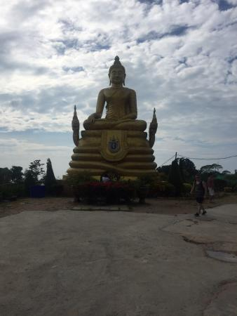Chalong Resmi