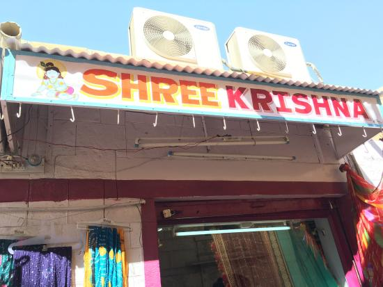 Shree Krishna Saree