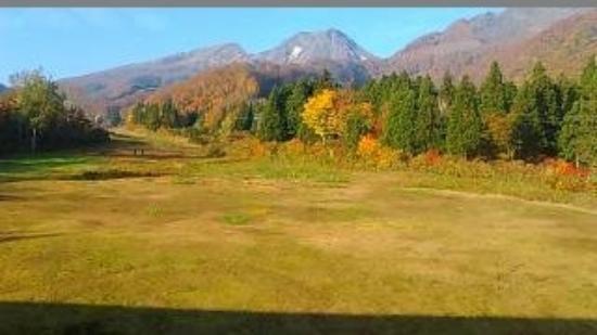 Myoko, Japón: 秋の妙高山