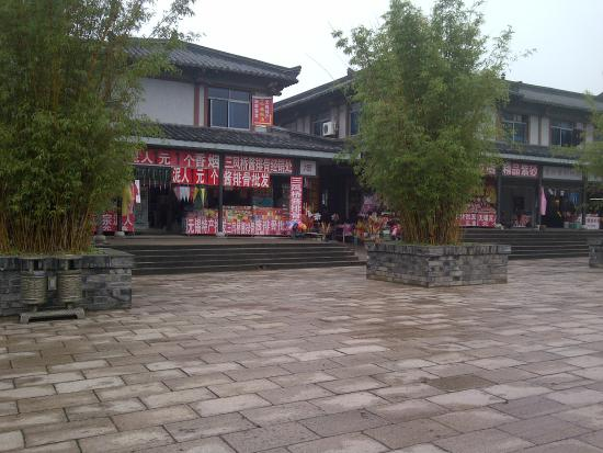 Wuxi, Chine : Square